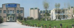 Peshawar Medical College