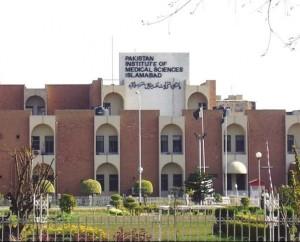 Quetta Institute of Medical Sciences