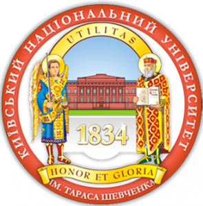 Taras Shevchenko National University of Kyiv Logo (Top Universities in Ukraine)