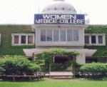 Women Medical College Admission