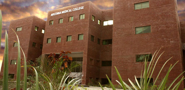 Avicenna Medical College Admission