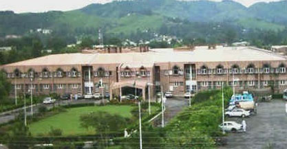 Ayub Medical College Admission