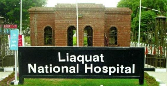 LNMC Admission