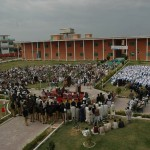 Mohi-ud-Din Islamic Medical College Admission