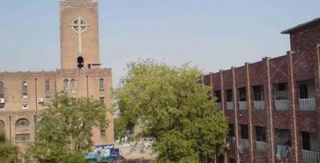 Pak International Medical College Admission