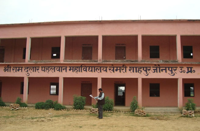 VBS Purvanchal University Admission