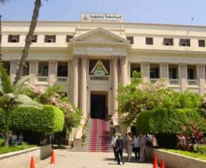 Benha University Admission