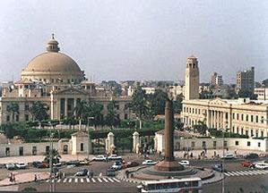 Cairo University Admission