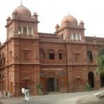 University of the Punjab Gujranwala Campus Admission