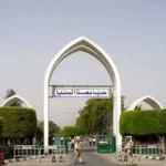 Minia University Admission
