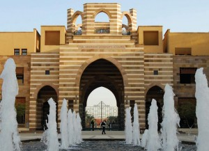 American University Cairo Admission