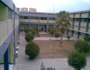 Arab Open University Kuwait