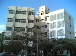 Zagazig University