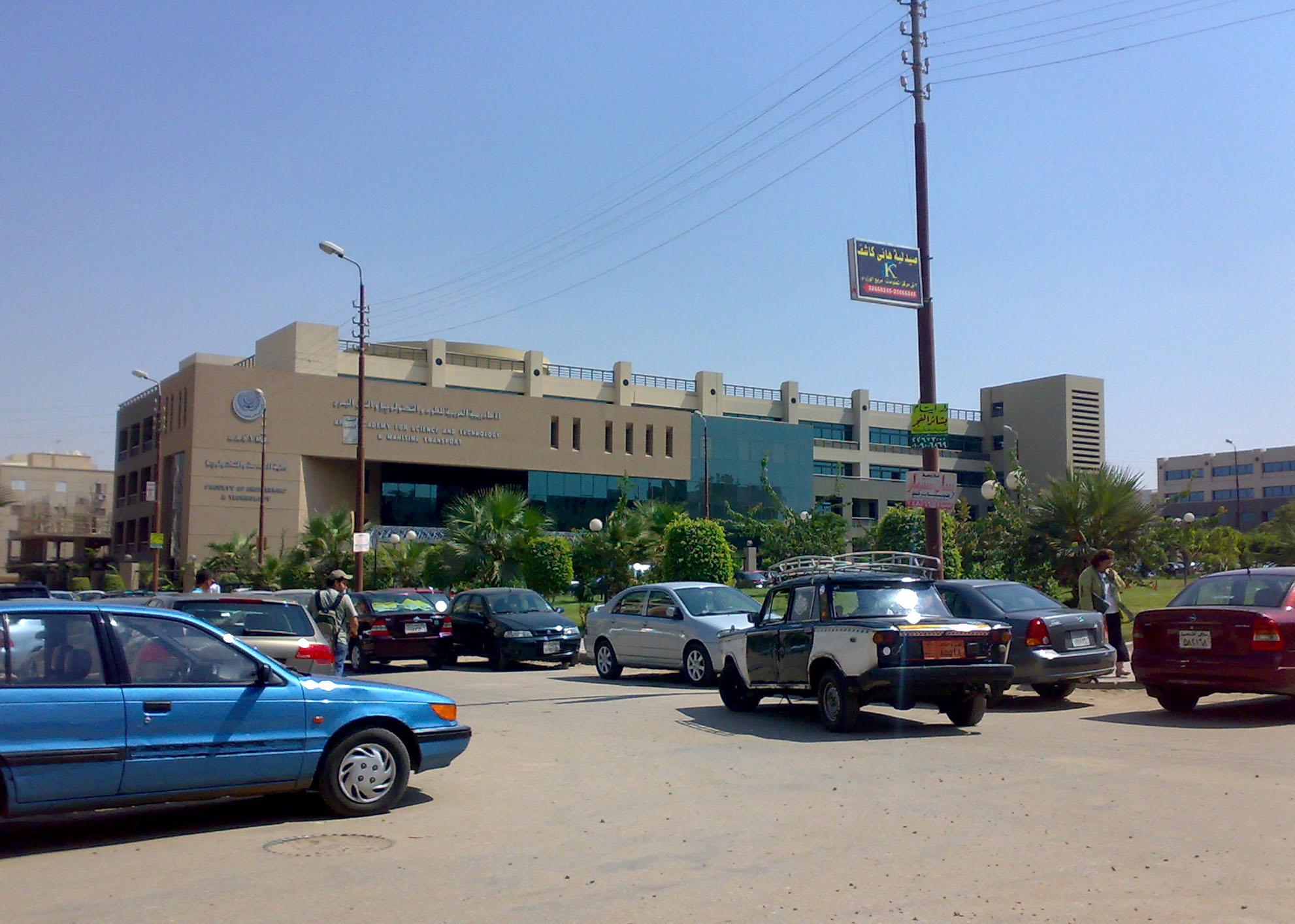 AASTMT Cairo Admission