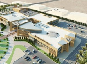 Arab Open University Bahrain