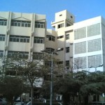 Zagazig University Admission