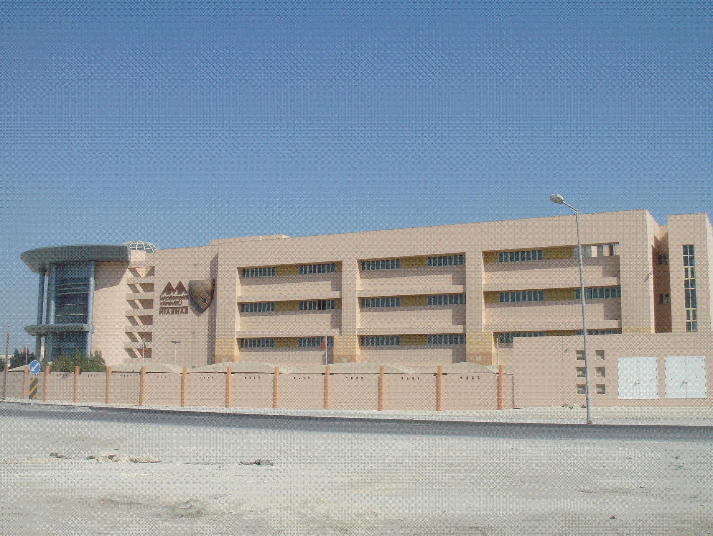 AMA International University Admission