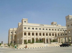 El Shorouk Academy