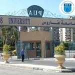 Pharos University in Alexandria Admission