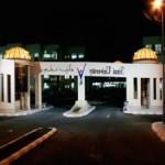 Sinai University Admission 2018 Last date to Apply