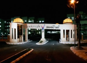 Sinai University Admission 2018 Last date to Apply