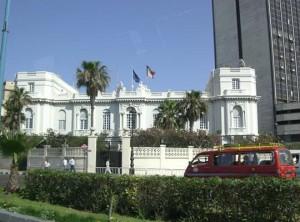 Universite' Senghor d'Alexandrie Egypte