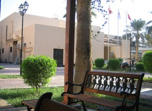 College of Health Sciences Bahrain