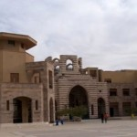 Future University in Egypt Admission