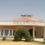Federal Urdu University Karachi Admissions