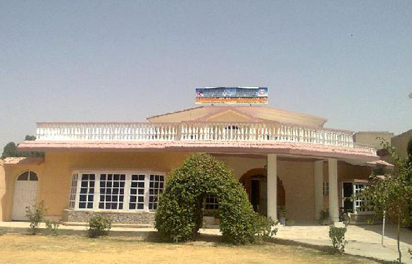 FUUAST Karachi Admission