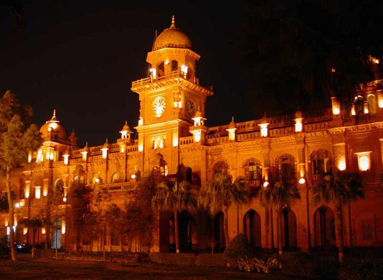 University of Sargodha Canal Campus Lahore Admission
