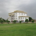 University of Sargodha Mianwali Sub Campus Admission