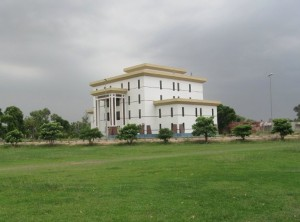 University of Sargodha mianwali sub campus