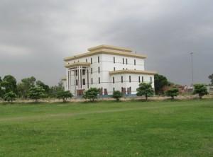 University of Sargodha mianwali sub campus