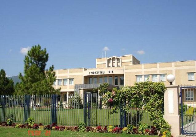 Air University Lahore Campus Admission