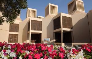 Qatar University Admission