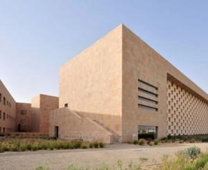 School of Foreign Service Qatar