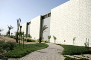 Weill Cornell Medical College in Qatar Admission
