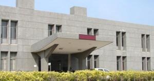 CHARUSAT University