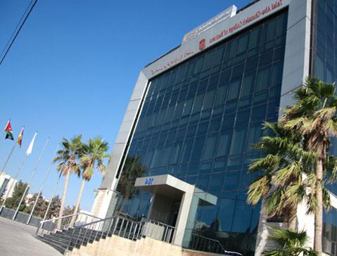 University College of Bahrain Admission 2018 Last Date