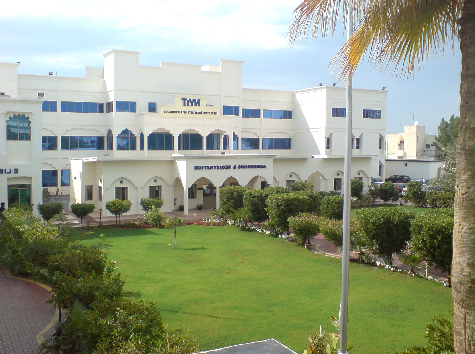 NYIT Bahrain Admission 2018 Last Date