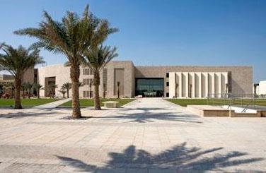 Carnegie Mellon University in Qatar Admission