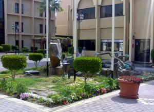 RUW bahrain