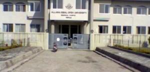 AIOU Islamabad