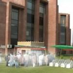 Beaconhouse National University Lahore Admission