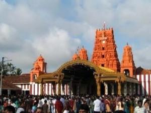 Buddhist and Pali University of Sri Lanka