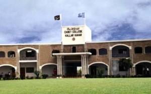Cadet College Chakwal Admission