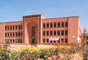 IIU Islamabad