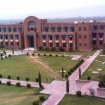 IIU Islamabad Admission 2017 Last Date, Fee Structure and Entry Test