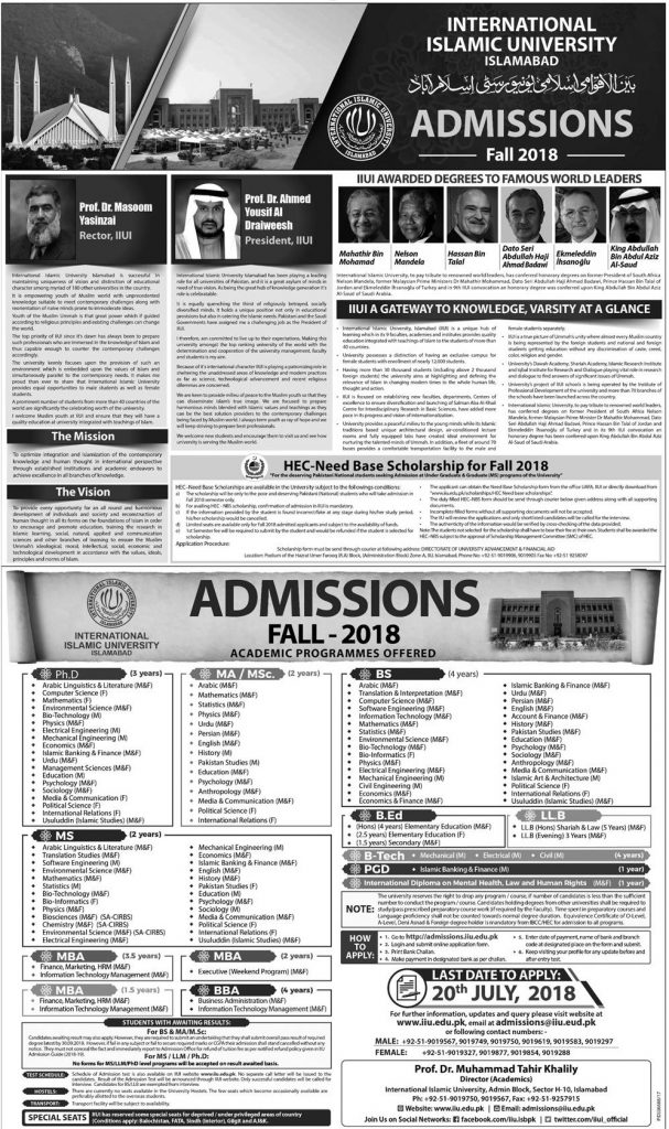 Islamic University Islamabad Advertisement